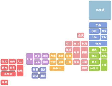 日本の地域区分・八地方区分と ...